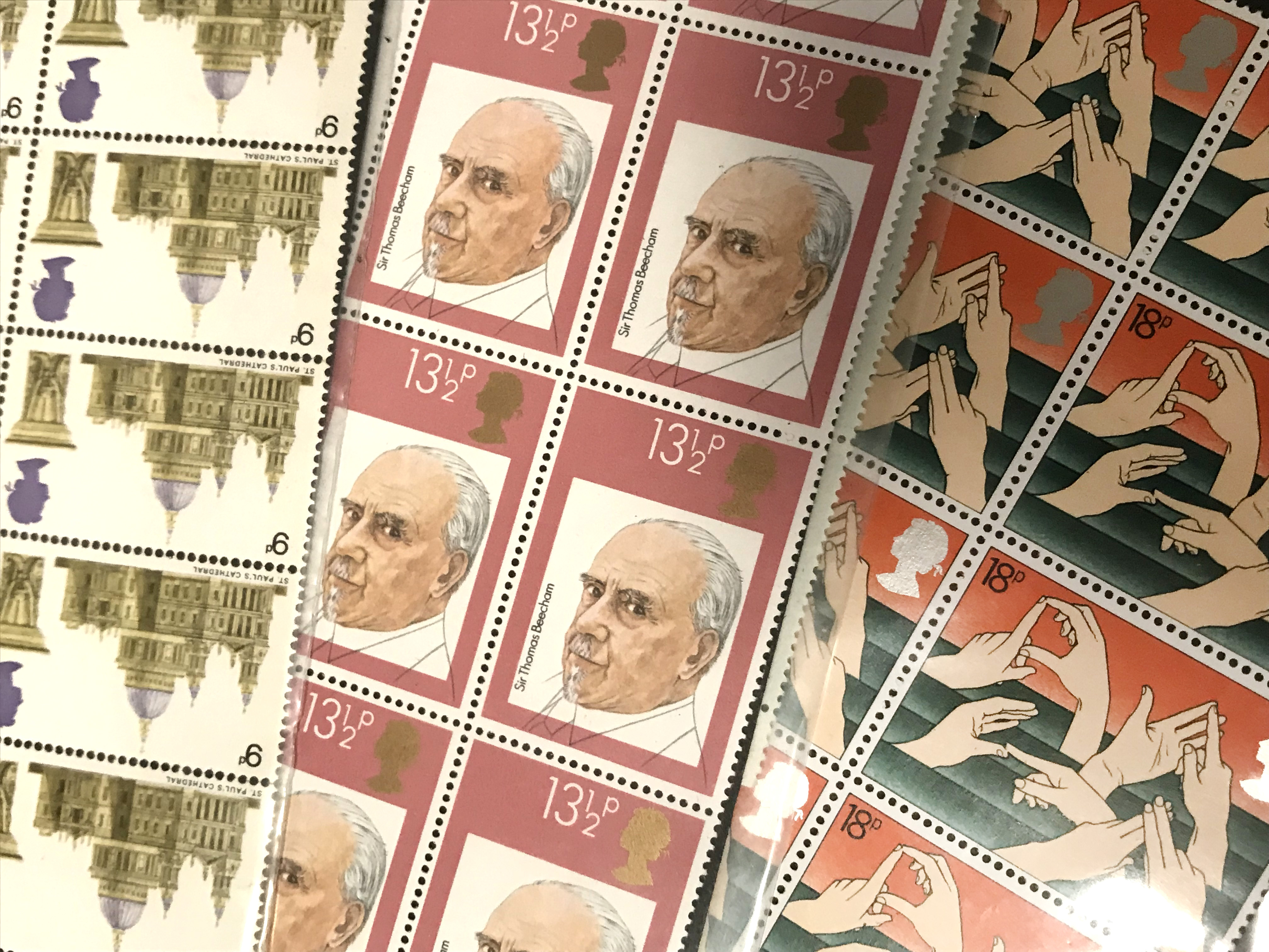 MINT STAMPS IN BLOCKS WITH ERRORS - Image 3 of 3