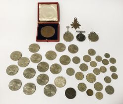 QTY VARIOUS MEDALS & COINS