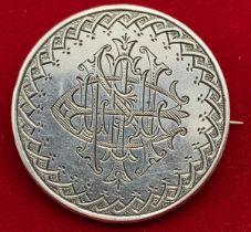 UNUSUAL BRITISH SILVER COIN (1820) BROOCH LOVE TOKEN