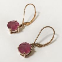 PINK SAPPHIRE STUD EARRINGS WITH 9CT CLASPS