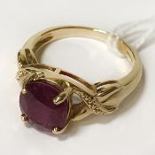 18CT GOLD MAJESTIC RUBY RING - SIZE M
