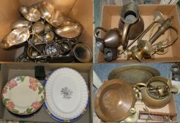 A set of three graduated copper measures, a Arabic copper bowl, various plate and brassware (3).