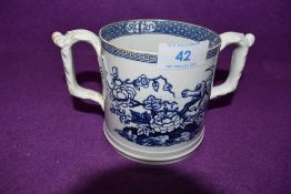 An antique English blue and white wear loving cup by Till and Sons in fine condition