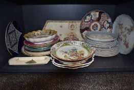 A selection of ceramic plates including Montons bowl and similar Spode late bowl also Myott ye old