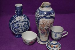 A selection of Chinese export porcelain including tea bowl and chocolate cup both in fine