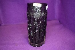 A bark textured vase in pewter tone, around 23.5cm in height, thought to be a Geoffrey Baxter design