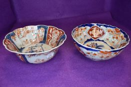 Two vintage oriental bowls in the Imari palette.