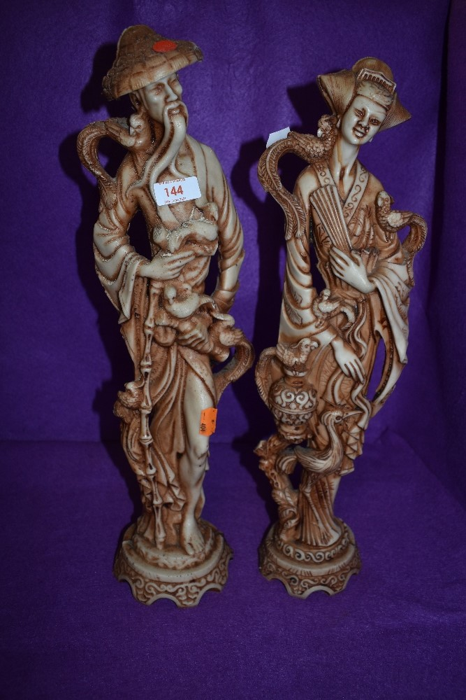 Two impressive oriental figures.