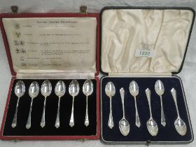 A cased set of six silver coffee spoons of plain form bearing the six British hallmarks for 1953,