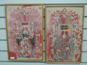 A pair of heightened watercolours, Chinese Immortals, each 47 x 29cm, plus frame and glazed