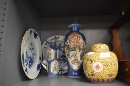 A selection of porcelain 18th century and Chinese export items including two vase AF, two plates han