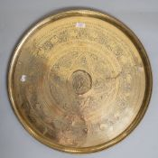 A large chase worked Middle Eastern tray or table top having extensive Islamic or Arabic style