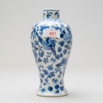 A Chinese export vase of baluster form in a hard paste porcelain bearing signature four character