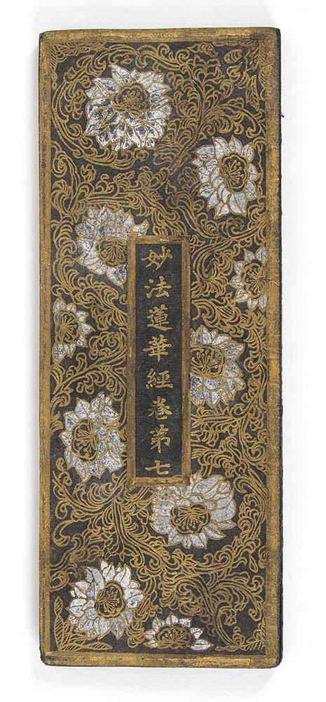 A BUDDHIST MANUSCRIPT WITH THE SEVENTH CHAPTER OF THE LOTUS SUTRAKorea, Goryeo dynasty style - Image 3 of 3