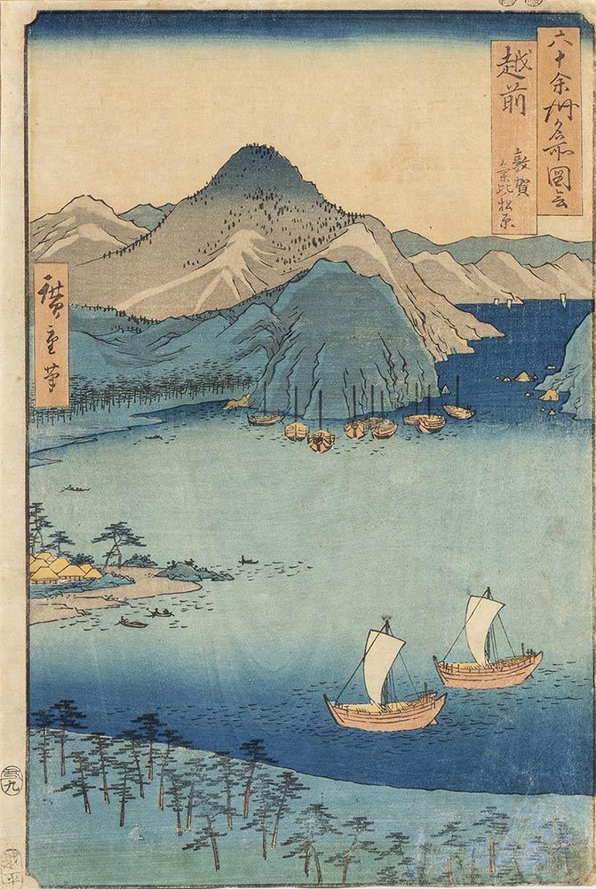 Utagawa Hiroshige(1797-1858)
