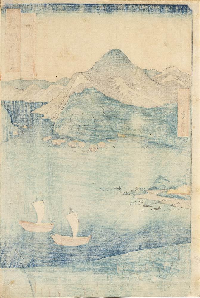 Utagawa Hiroshige(1797-1858) - Image 2 of 2