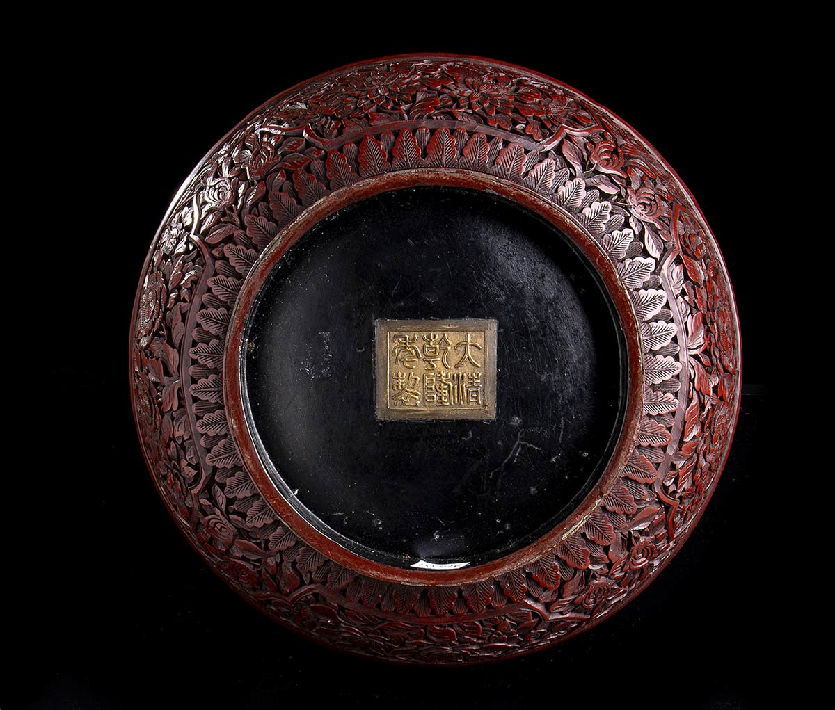 A CARVED RED LACQUER CIRCULAR BOX AND COVERChina, 19th-20th century - Image 3 of 4