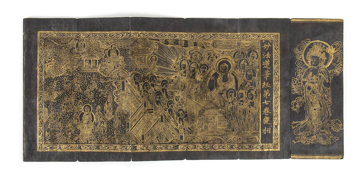 A BUDDHIST MANUSCRIPT WITH THE SEVENTH CHAPTER OF THE LOTUS SUTRAKorea, Goryeo dynasty style