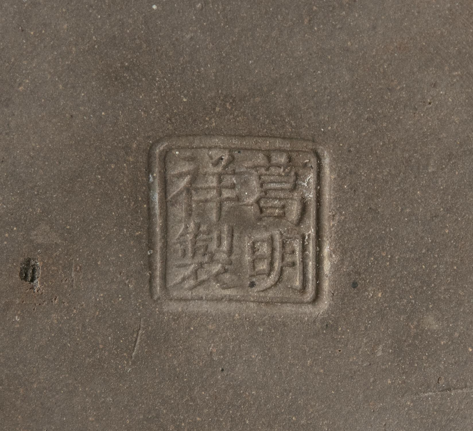 A ROBIN'S EGG GLAZED YIXING VASE BEARING THE SEAL OF GE MINGXIANG 葛明祥 China, 18th century or later - Image 8 of 15