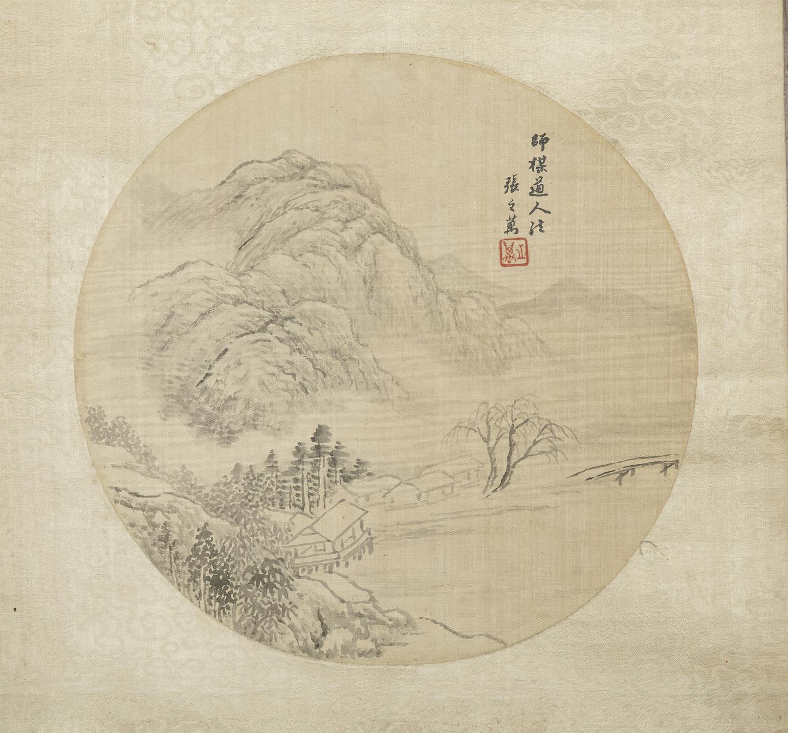 CHINESE SCHOOL, PAN ZENGYING 潘冬莹 (1808-1878), WENG TONGHE 翁同龢 (1830-1904) AND ZHANG ZHIWAN 张之万 ( - Image 3 of 8