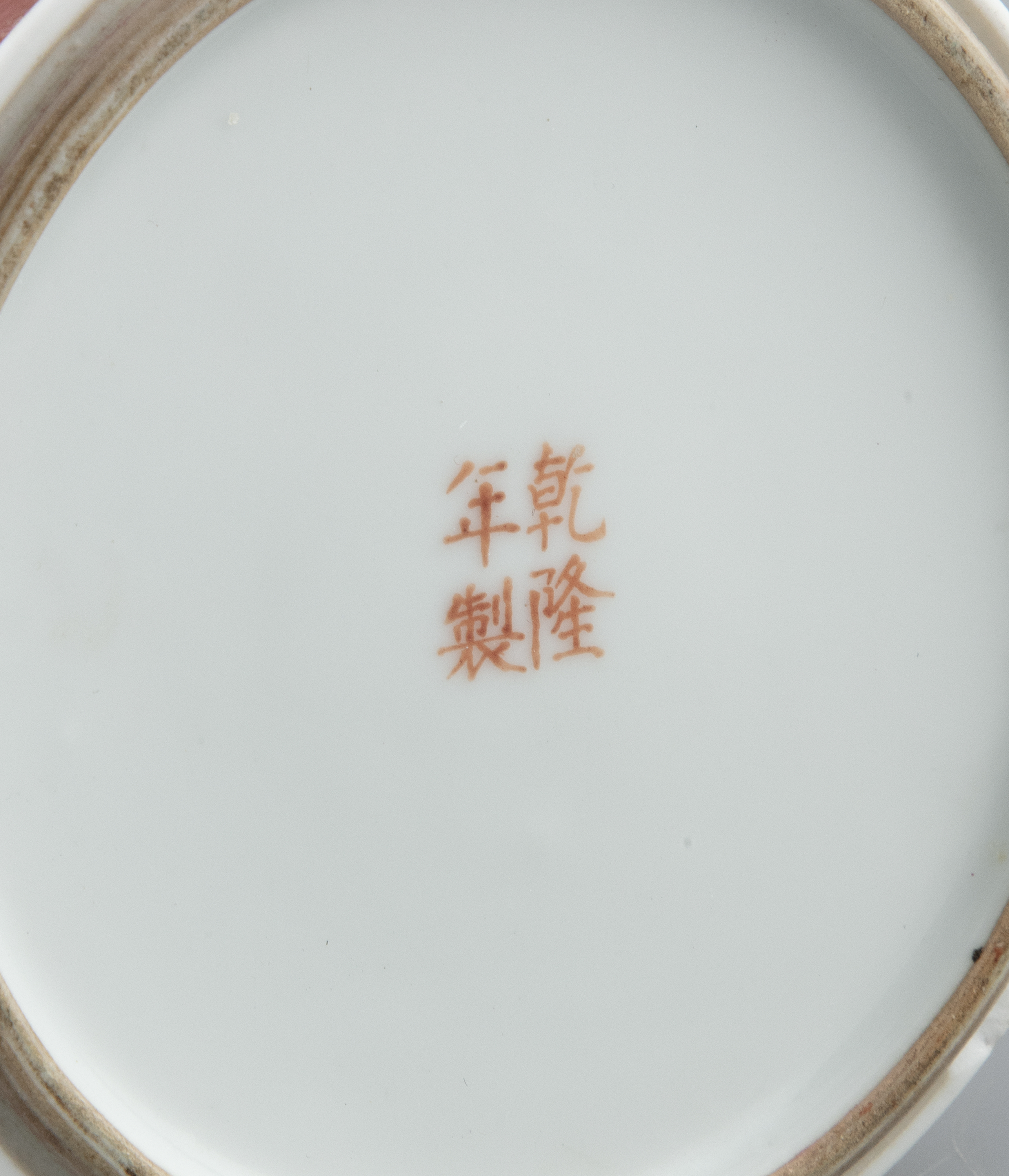 A SGRAFFIATO RUBY GROUND 'MAGPIES' PORCELAIN BALUSTER VASE, FENGWEIZUN China, Second half of 20th - Image 8 of 11