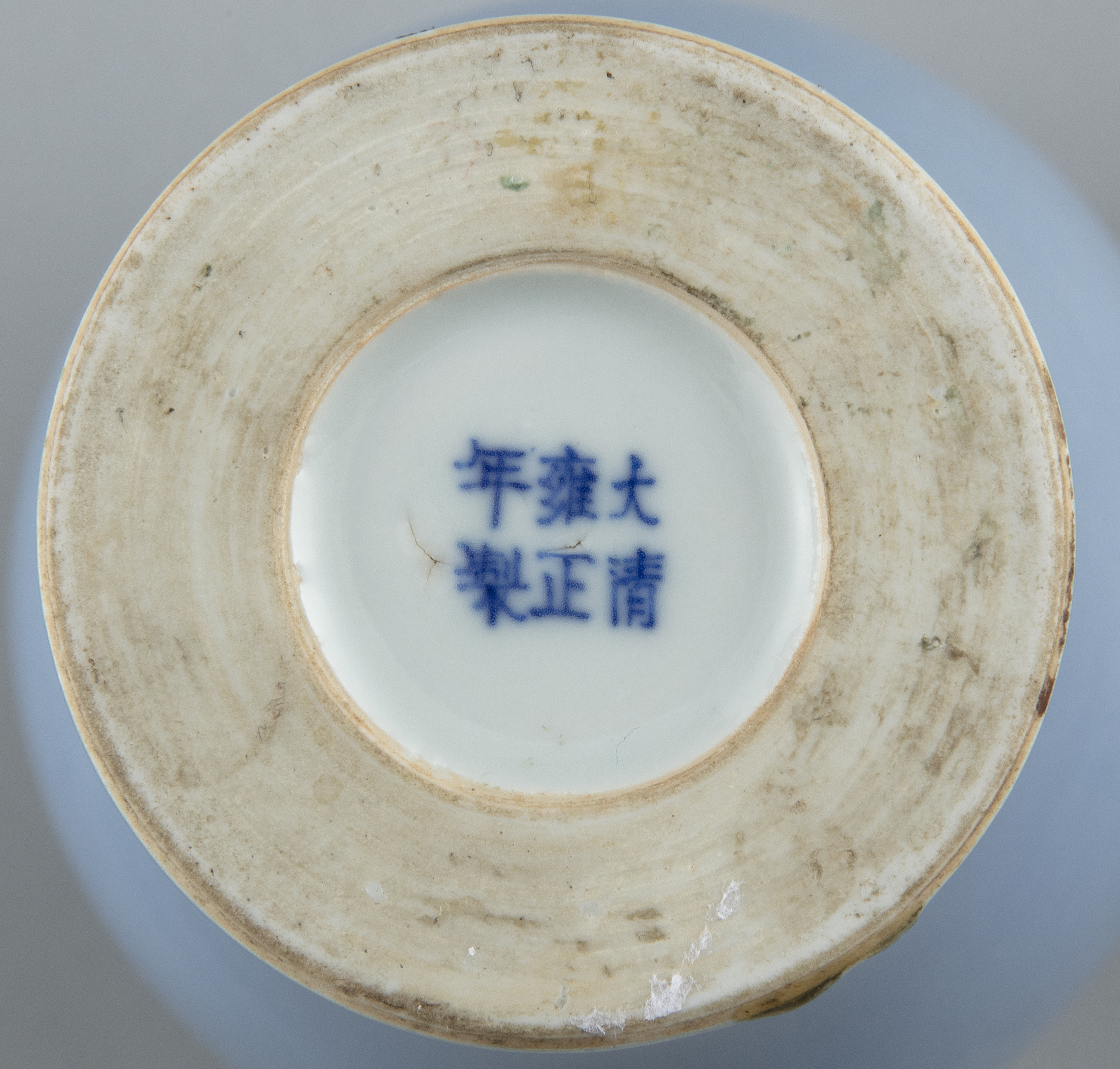 A CLAIR DE LUNE GLAZED PORCELAIN MEIPING VASE China, Qing Dynasty The below inscribed with the - Image 7 of 11