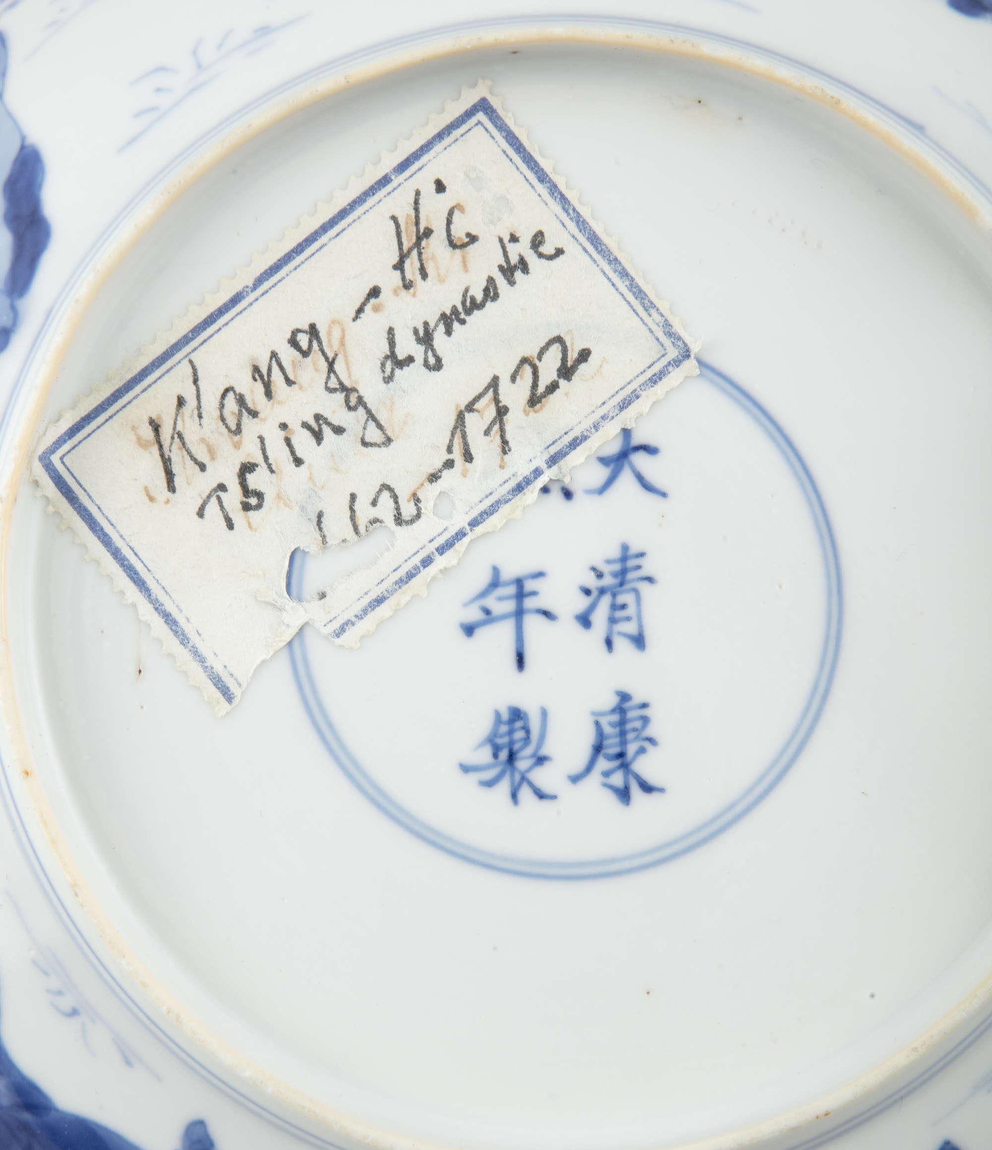 A BLUE AND WHITE 'EIGHT HORSES OF WANG MU' PORCELAIN DISH China, Qing Dynasty, Kangxi mark and - Image 6 of 17