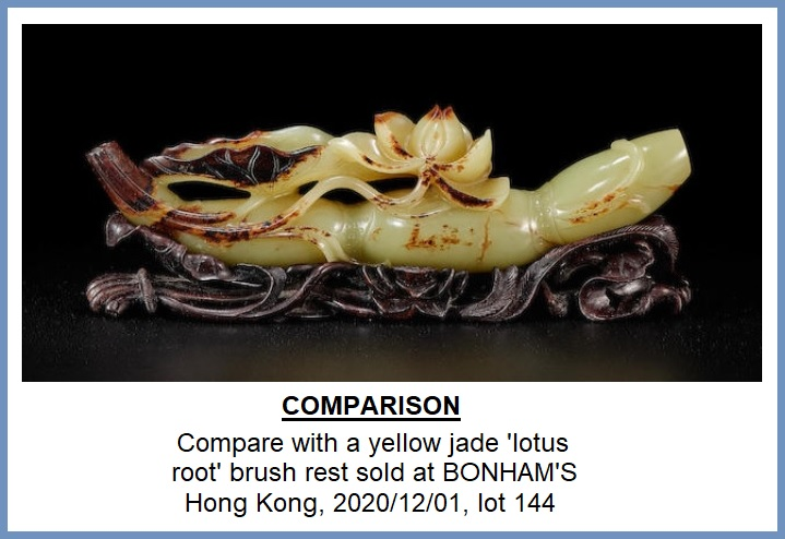 A FAMILLE ROSE LOTUS-SHAPED PORCELAIN LIDDED BOX China, Qing Dynasty, Qianlong mark Shaped as a - Image 30 of 50