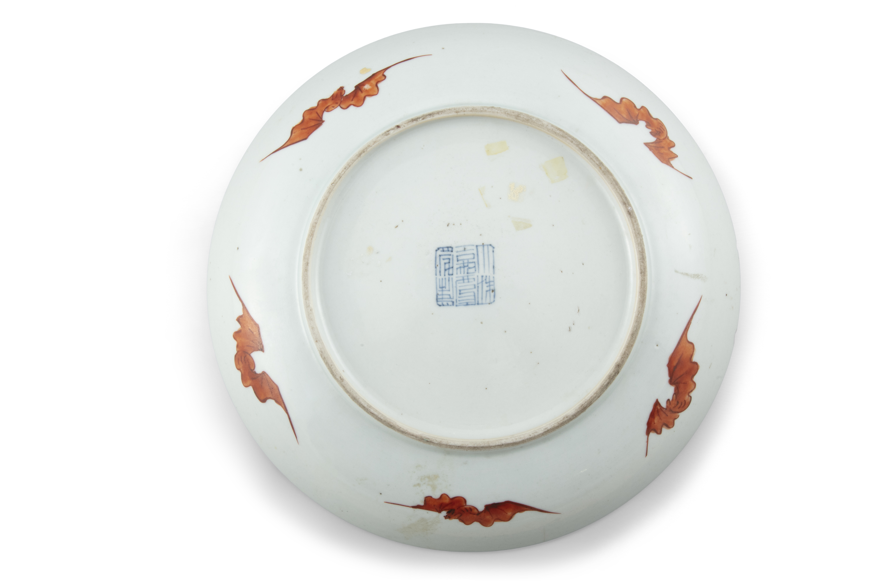 A FAMILLE VERTE 'DRAGON AND PHOENIX' PORCELAIN DISH China, late Qing Dynasty, 19th century The - Image 5 of 18