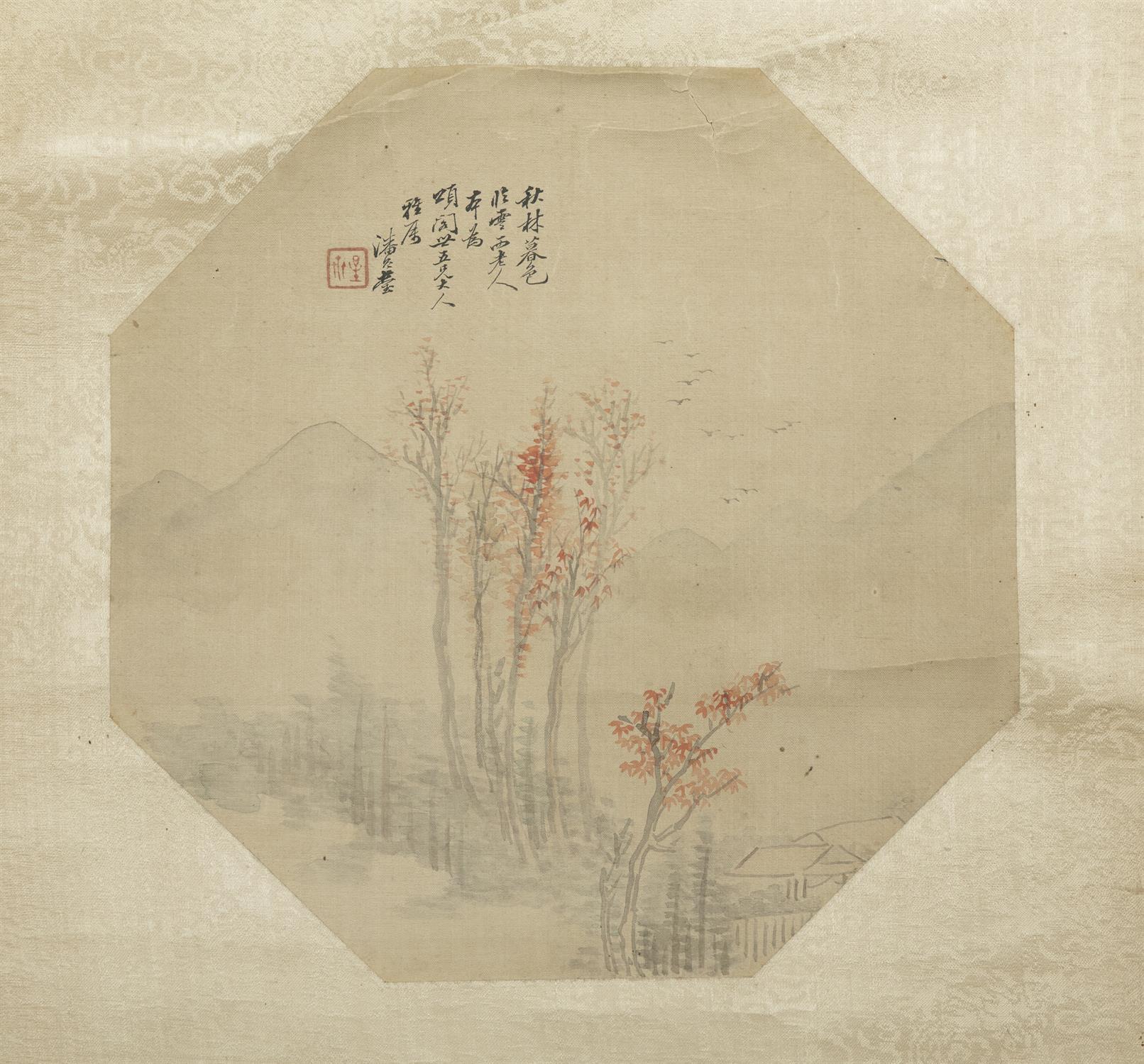CHINESE SCHOOL, PAN ZENGYING 潘冬莹 (1808-1878), WENG TONGHE 翁同龢 (1830-1904) AND ZHANG ZHIWAN 张之万 ( - Image 5 of 8