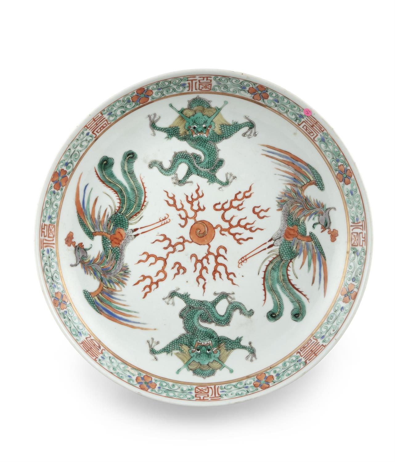 A FAMILLE VERTE 'DRAGON AND PHOENIX' PORCELAIN DISH China, late Qing Dynasty, 19th century The - Image 14 of 18