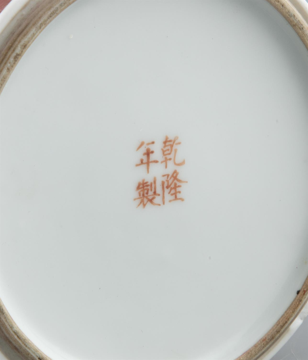 A SGRAFFIATO RUBY GROUND 'MAGPIES' PORCELAIN BALUSTER VASE, FENGWEIZUN China, Second half of 20th - Image 11 of 11