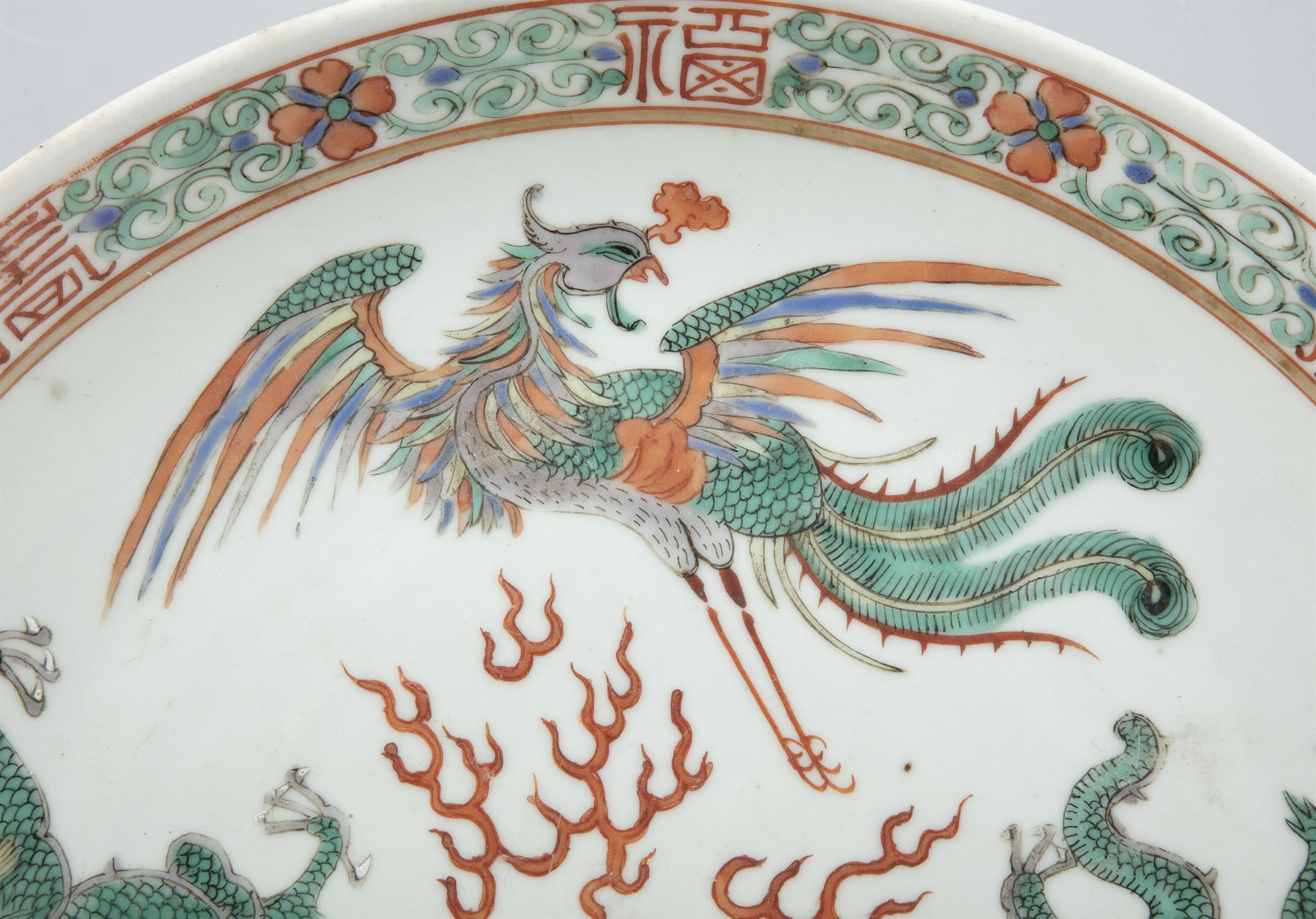 A FAMILLE VERTE 'DRAGON AND PHOENIX' PORCELAIN DISH China, late Qing Dynasty, 19th century The - Image 18 of 18