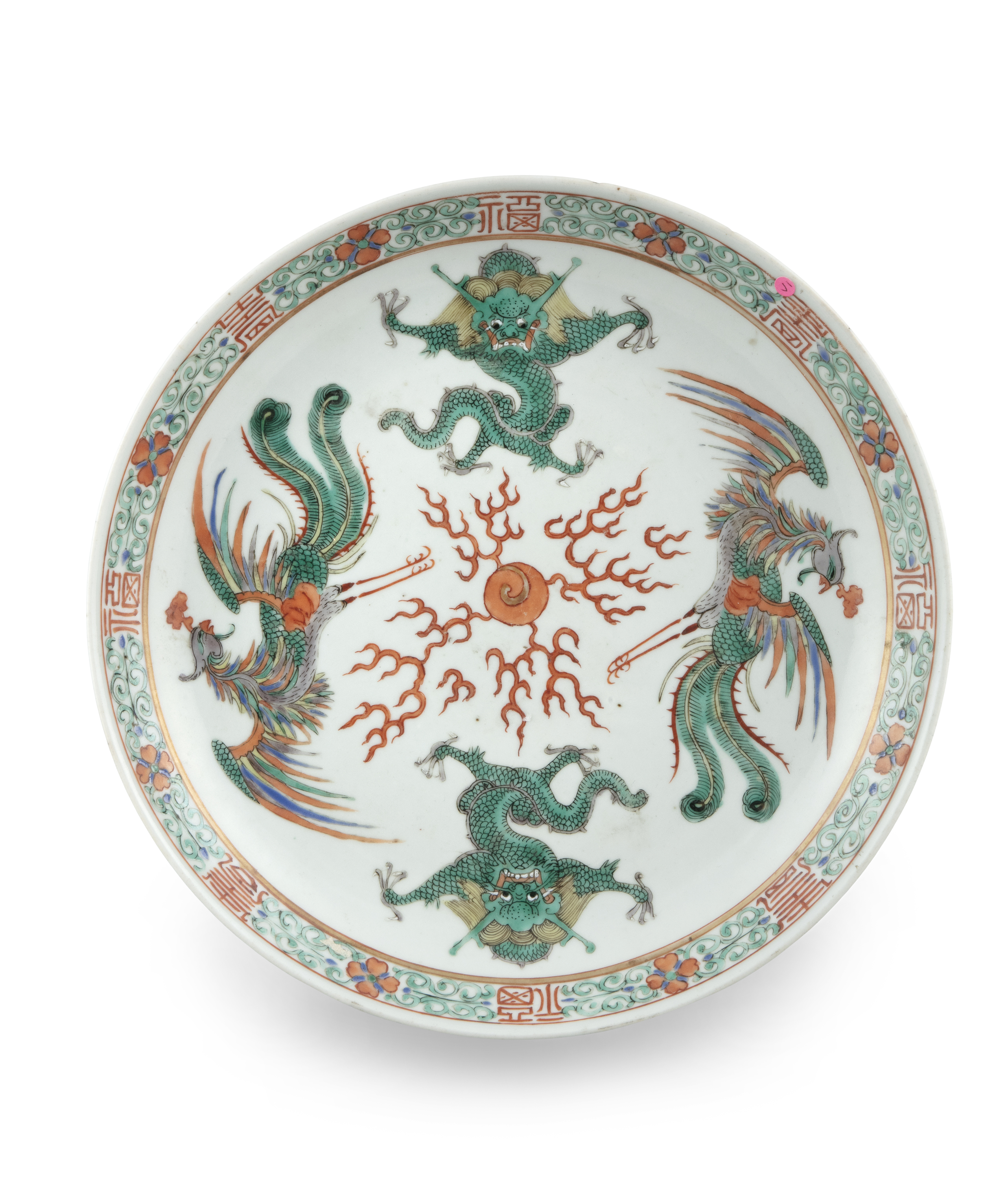 A FAMILLE VERTE 'DRAGON AND PHOENIX' PORCELAIN DISH China, late Qing Dynasty, 19th century The
