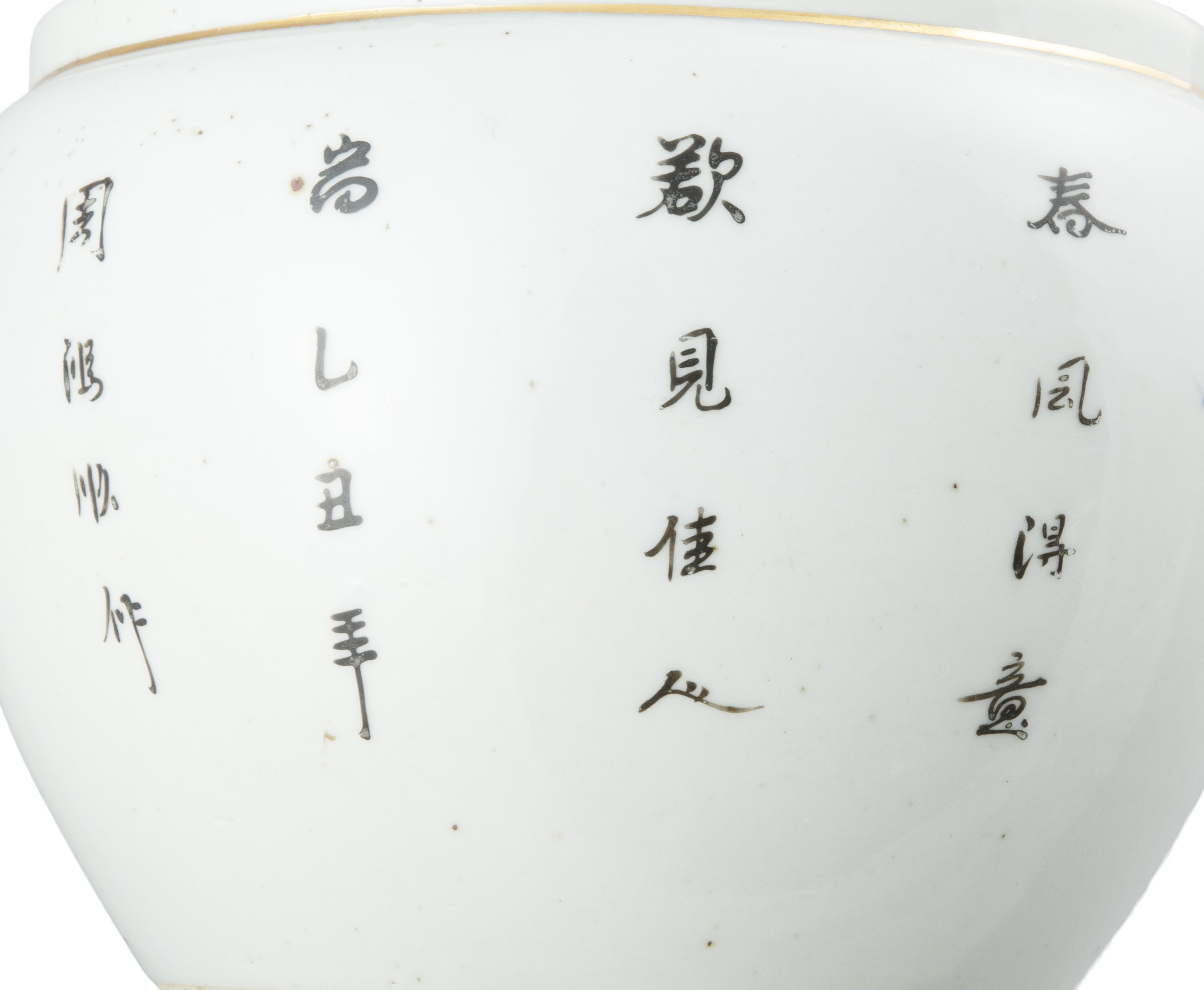 A QIANJIANG PORCELAIN TUREEN, KAMCHENG China, Republican period Adorned in the famille rose - Image 8 of 11