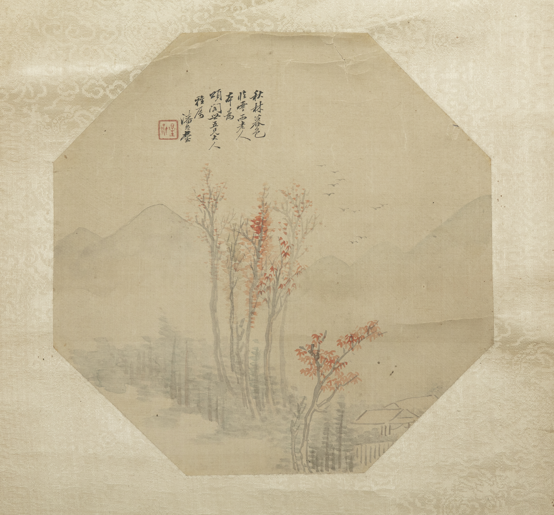 CHINESE SCHOOL, PAN ZENGYING 潘冬莹 (1808-1878), WENG TONGHE 翁同龢 (1830-1904) AND ZHANG ZHIWAN 张之万 ( - Image 6 of 8
