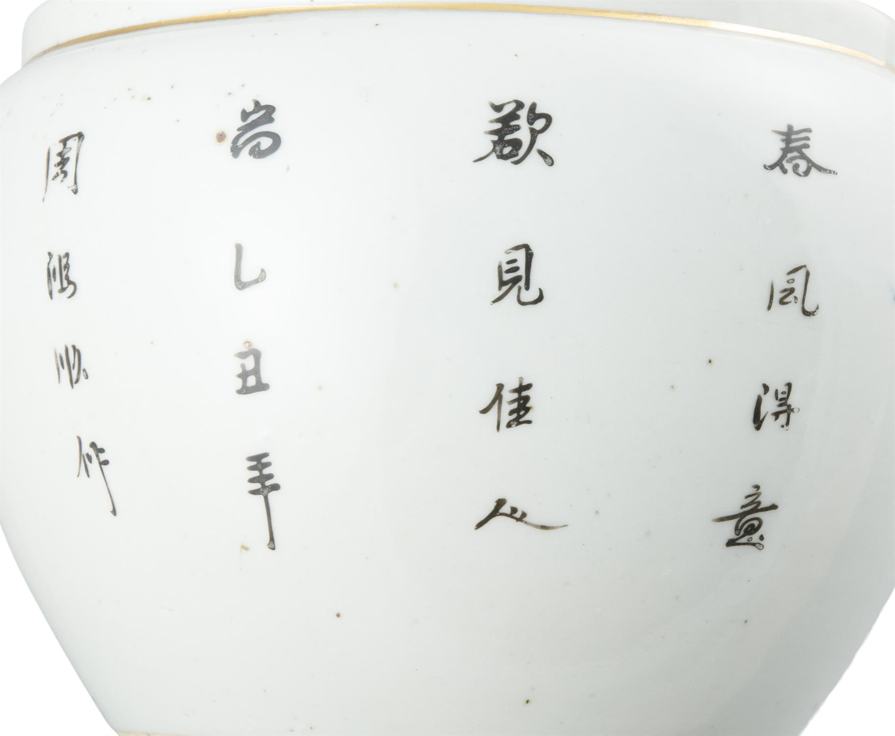 A QIANJIANG PORCELAIN TUREEN, KAMCHENG China, Republican period Adorned in the famille rose - Image 4 of 11