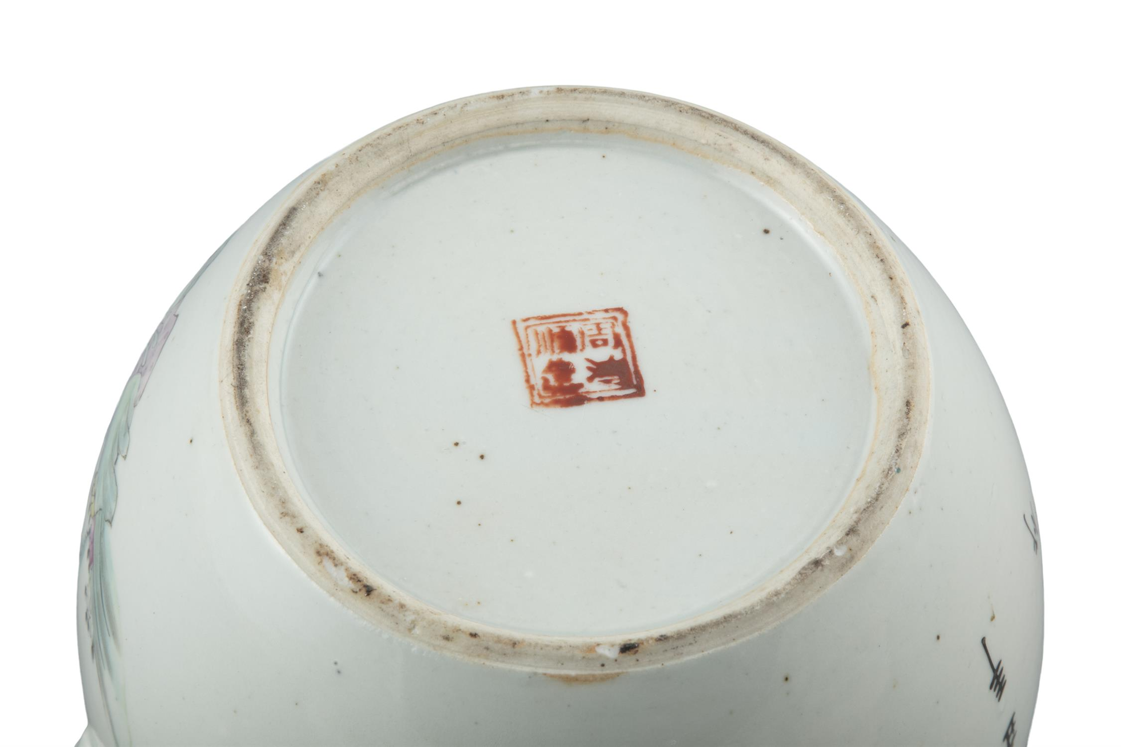 A QIANJIANG PORCELAIN TUREEN, KAMCHENG China, Republican period Adorned in the famille rose - Image 5 of 11
