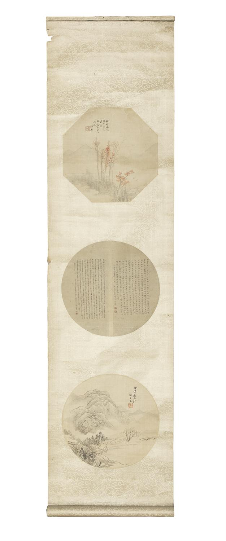 CHINESE SCHOOL, PAN ZENGYING 潘冬莹 (1808-1878), WENG TONGHE 翁同龢 (1830-1904) AND ZHANG ZHIWAN 张之万 ( - Image 2 of 8