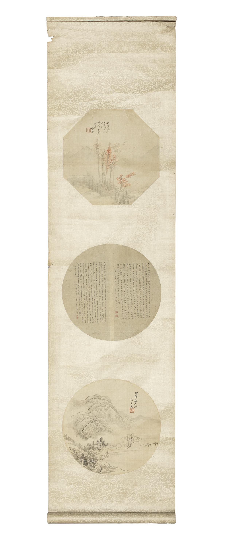 CHINESE SCHOOL, PAN ZENGYING 潘冬莹 (1808-1878), WENG TONGHE 翁同龢 (1830-1904) AND ZHANG ZHIWAN 张之万 (