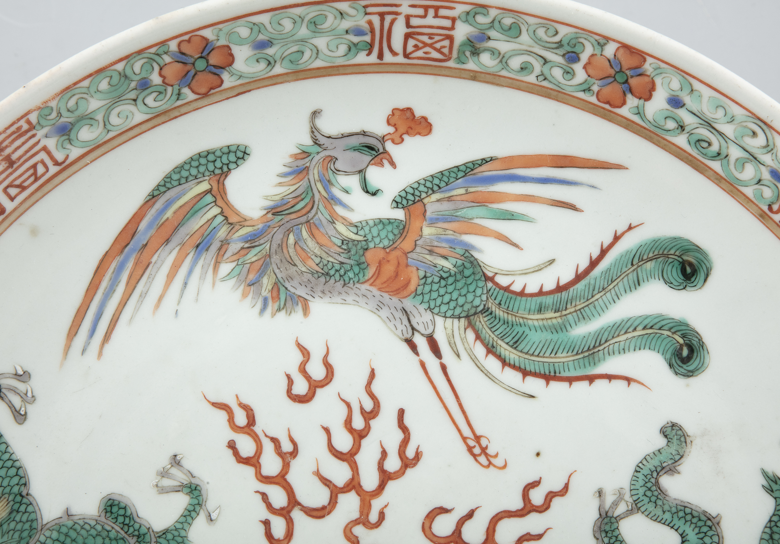 A FAMILLE VERTE 'DRAGON AND PHOENIX' PORCELAIN DISH China, late Qing Dynasty, 19th century The - Image 12 of 18