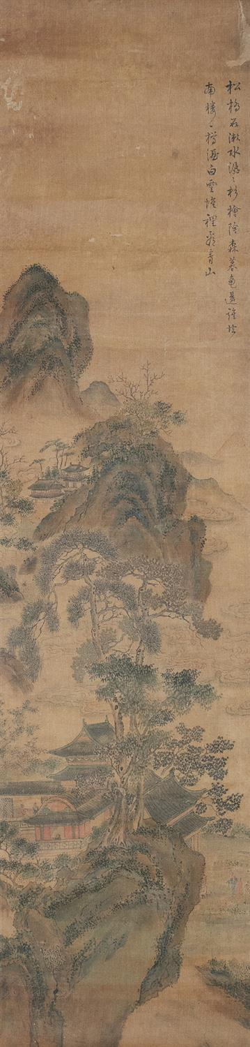 CHINESE SCHOOL, AFTER PURU 溥儒 ALSO KNOWN AS PU XINYU 溥心畬 (1896-1963) Landscape with a pavilion and - Image 5 of 7