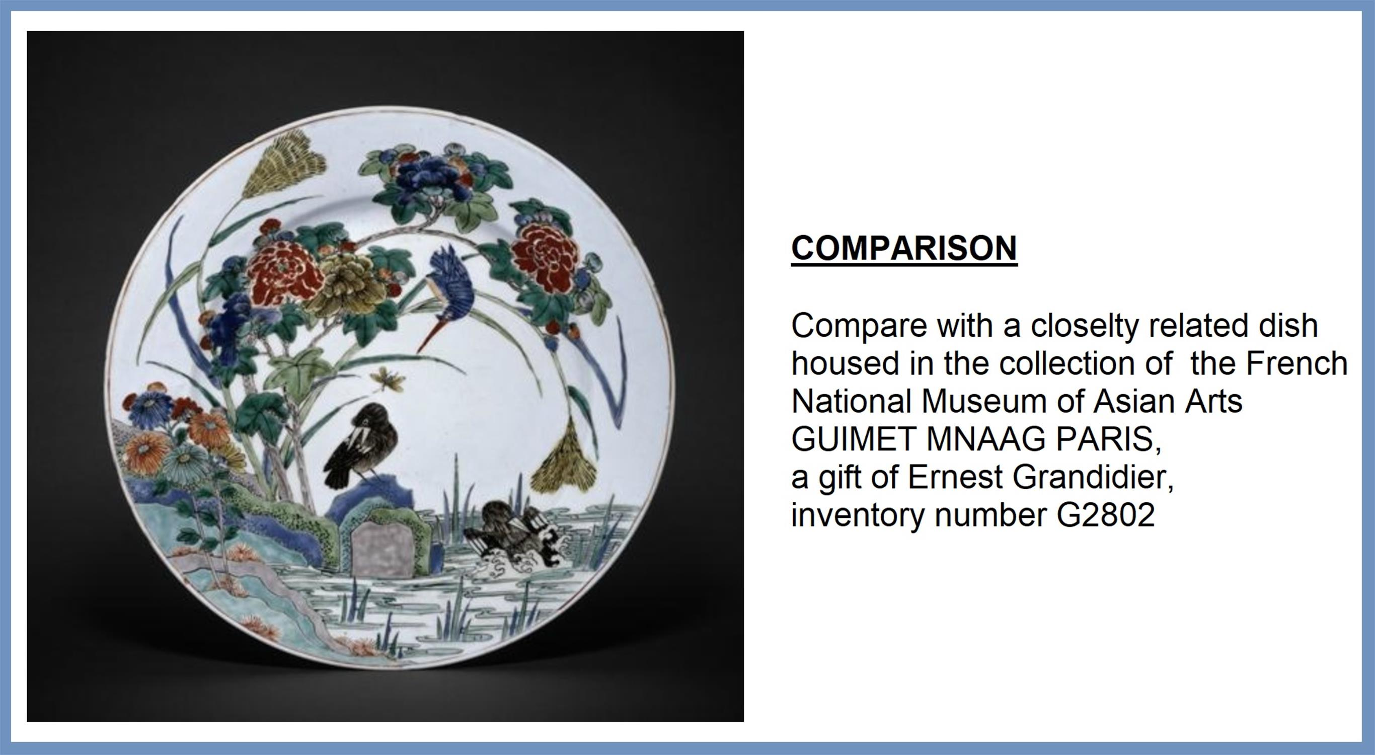 AN IMPORTANT PAIR OF FAMILLE VERTE 'FLYCATCHER AND MAGPIES' PORCELAIN SHALLOW DISHES China, Qing - Image 13 of 35