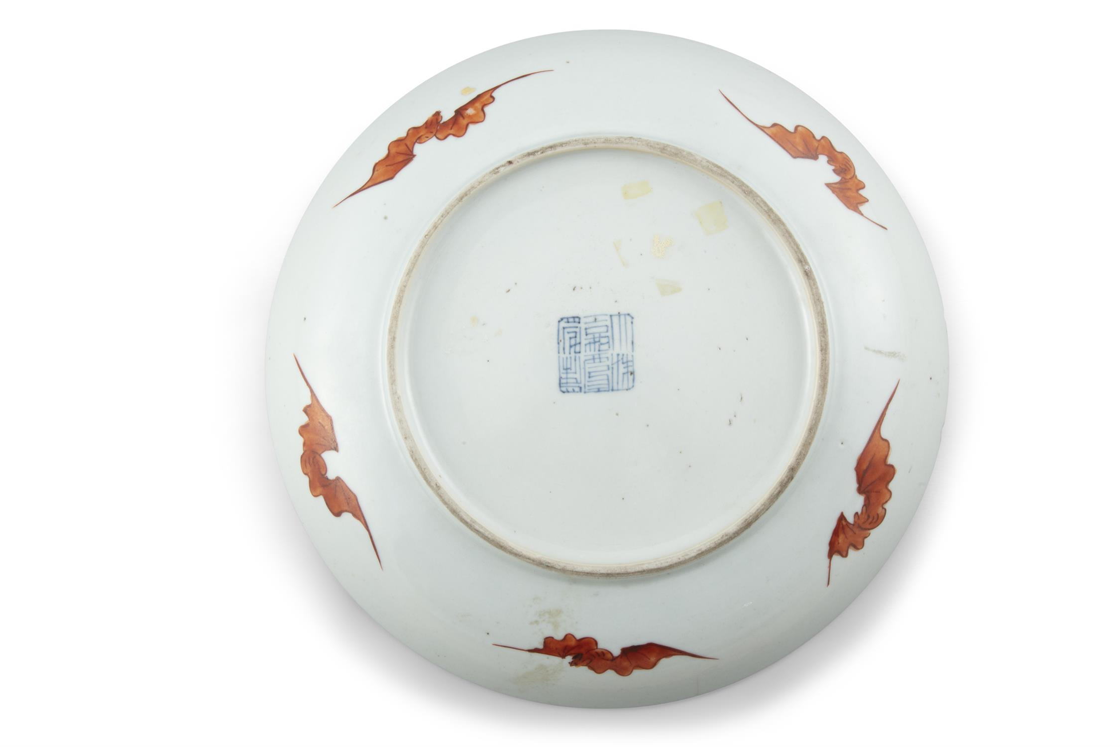 A FAMILLE VERTE 'DRAGON AND PHOENIX' PORCELAIN DISH China, late Qing Dynasty, 19th century The - Image 15 of 18