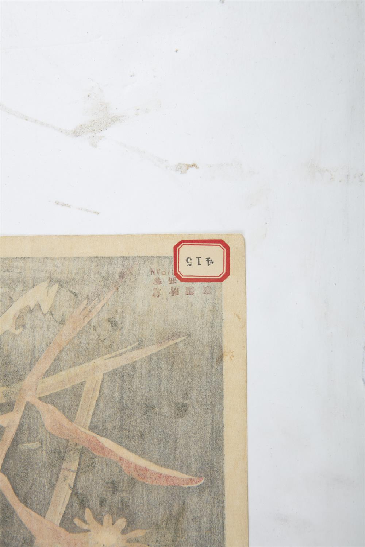 YOSHIMOTO GESSO 吉本月荘(1881-1936) Flowers and grasshopper Oban tata-e / woodblock print A print - Image 6 of 6