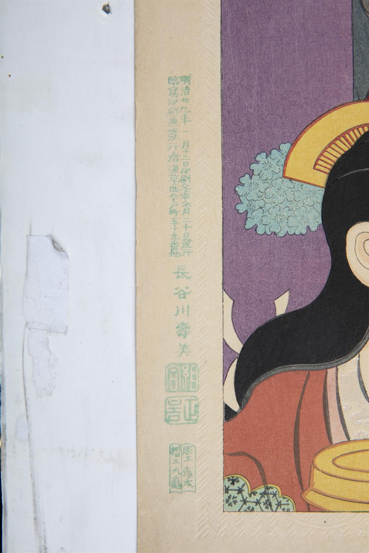 HASEGAWA KANPEI XIV (TADAKIYO) (1847-1929) Actor Ichikawa Danjûrô IX as Narukami Shônin, with an - Image 9 of 12