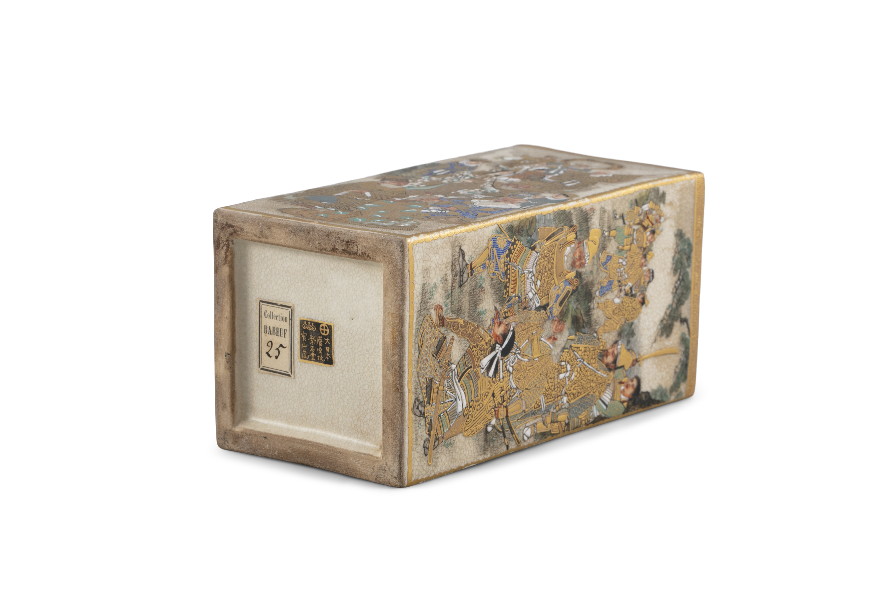 A SATSUMA 'WARRIORS' SQUARE POT POSSIBLY BY RYUZAN 龍山 Japan, Meiji period Richly adorned in gilt and - Image 13 of 14