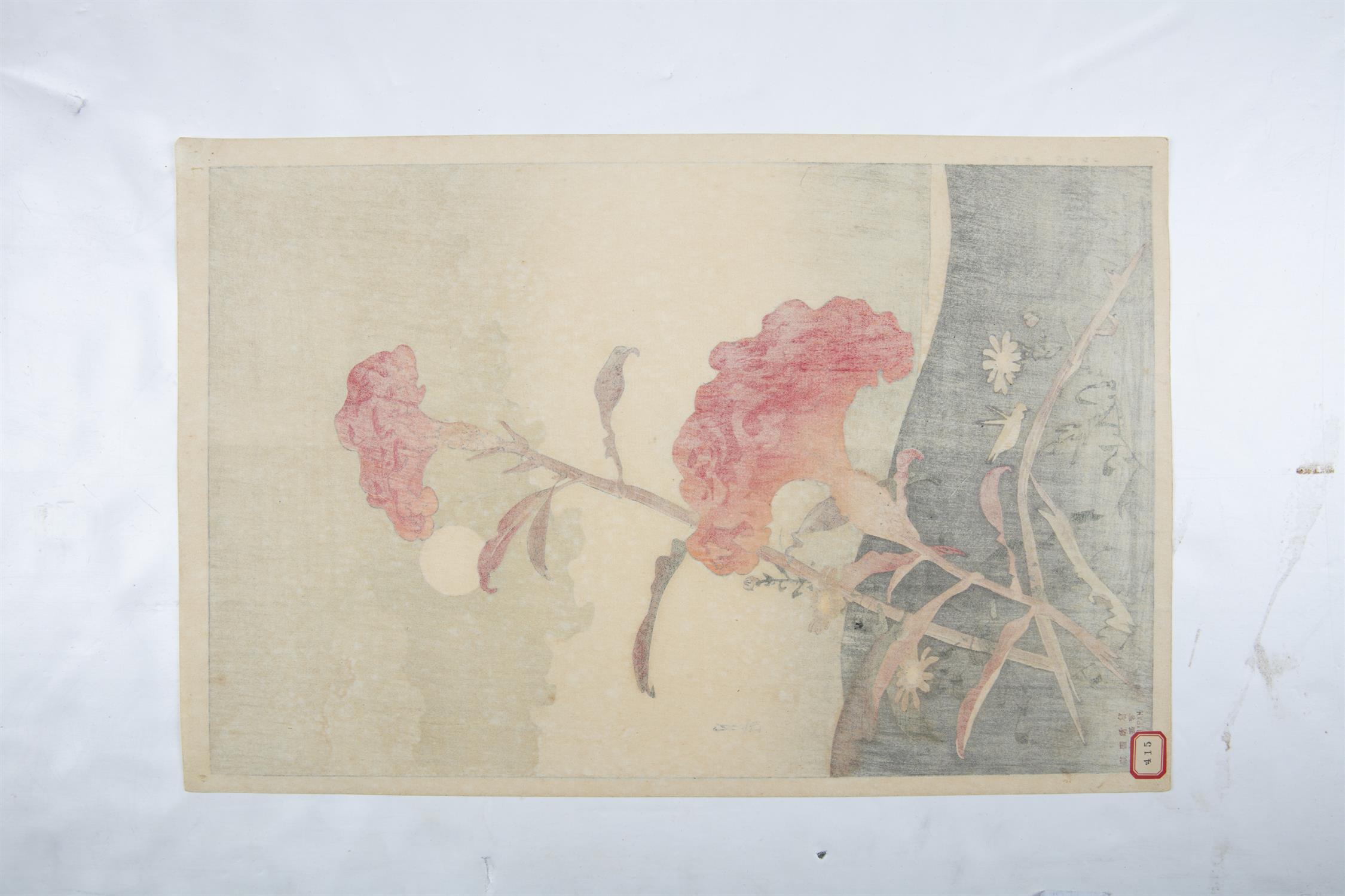 YOSHIMOTO GESSO 吉本月荘(1881-1936) Flowers and grasshopper Oban tata-e / woodblock print A print - Image 5 of 6