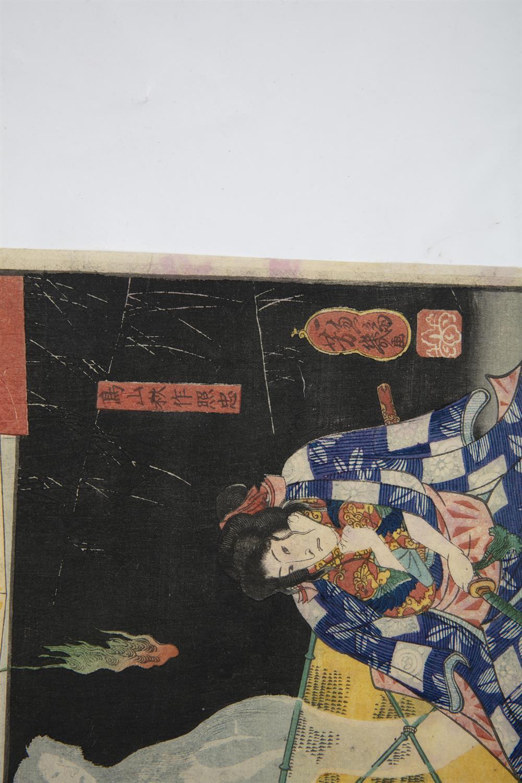 UTAGAWA YOSHIIKU 歌川 芳幾 (1833-1904) Ghost ghost Toriyama Akinari Terutada with Ghost Oban tata e / - Image 8 of 10