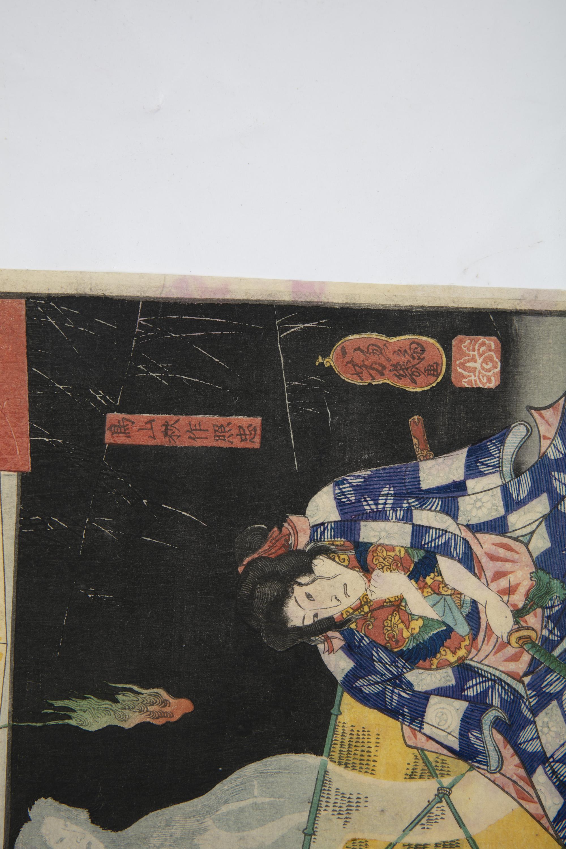 UTAGAWA YOSHIIKU 歌川 芳幾 (1833-1904) Ghost ghost Toriyama Akinari Terutada with Ghost Oban tata e / - Image 4 of 10